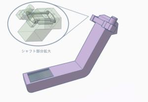 Shaftless Conveyor
